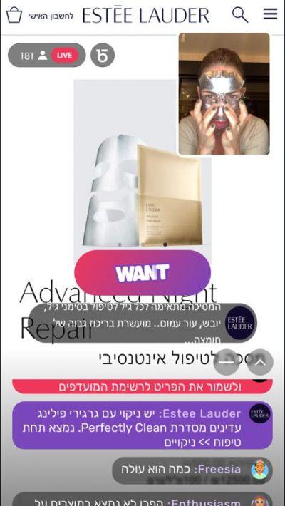 WhatsApp Image 2021-02-07 at 14.54.29 (1)