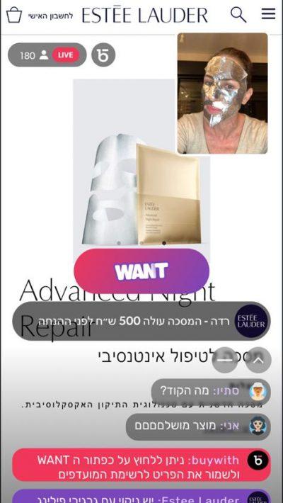 WhatsApp Image 2021-02-07 at 14.54.20